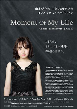 momentoflife_A4.jpg