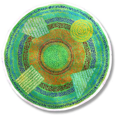 Mandala-for-Modern-Times.jpg