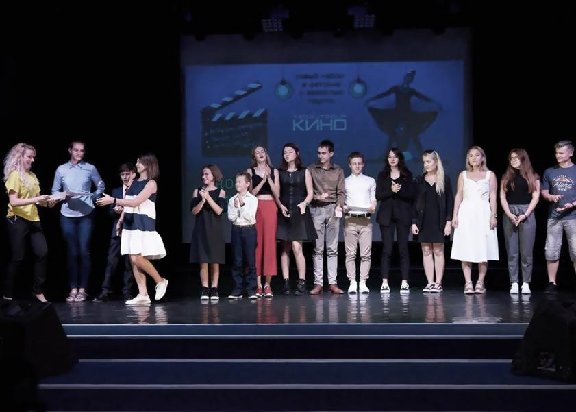 Торжественние вручение дипломов ученикам киношколы