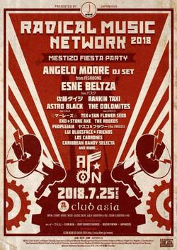 Japan RMN Poster1