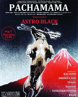 Japan Tour Pachamama1