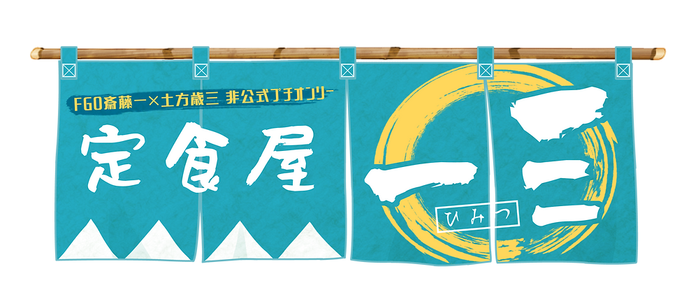 ロゴ_倍_改.png