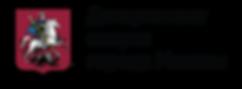 лого деп.спорта 2018.png
