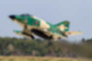 RF-4E Phantom 57-6912 JASDF