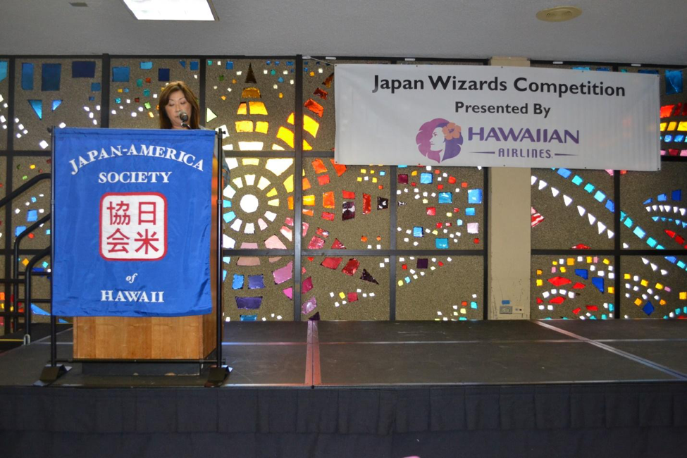 JASH President Reyna Kaneko announces the winners during the Tateuchi Awards Ceremony