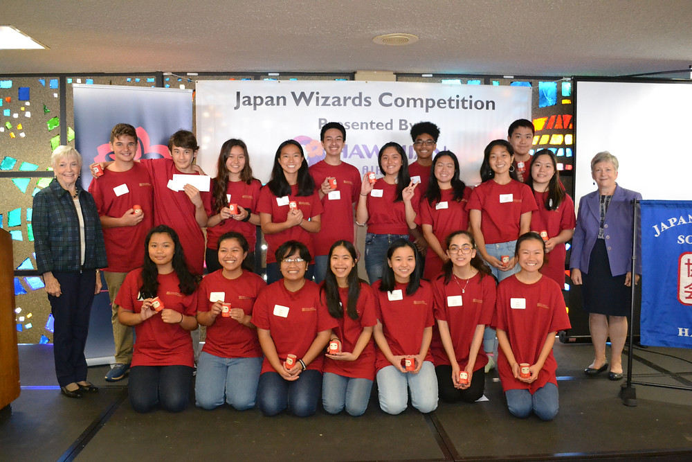 Winning teams of the 15th annual Japan Wizards Competition