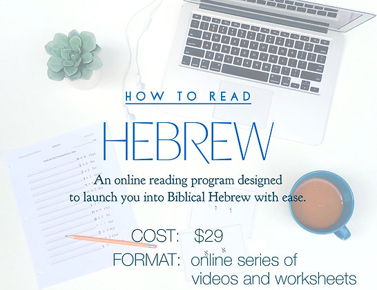 How to Read Hebrew Online Class