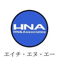HNA.jpg