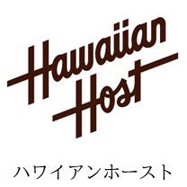 ハワイアンホースト.jpg