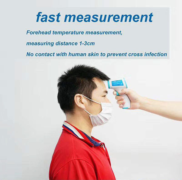 infrared thermometer-7.jpg