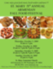 Fall Food Festival Flyer 2019.jpg
