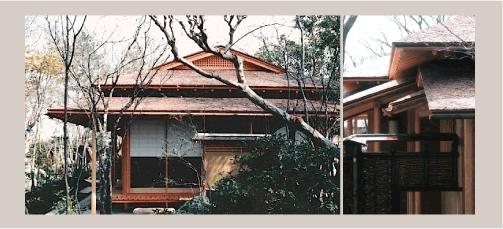 相園邸/総檜皮葺き屋根の離れ座敷 玄関へのくぐり門と屋根組み