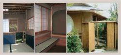 島田邸/にじり口と明り窓 立礼ノ席塗り廻り床と腰掛け 立礼ノ席側の外観