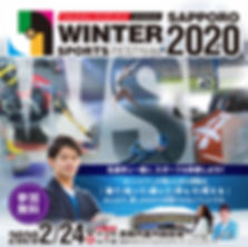 poster_6_1おおぐろさんあり.jpg