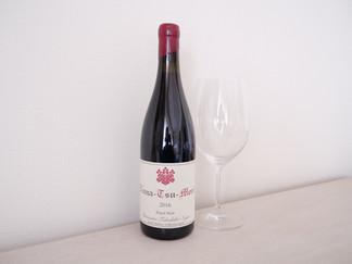 Nana Tsu Mori Pinot Noir ようやく飲み頃をむかえた2016。 こちらはオープン記念で安価でボトルもしくはグラスで販売予定。 1〜2年前に一度飲みましたが酸味が強かった印象。どのように変化しているのか楽しみです。 現在ストック2本  2020/12/18  #Nanatsumoripinotnoir