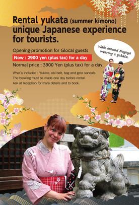 Glocal Backpackers Hostelの海外ゲストへの着付けプランを紹介するチラシ