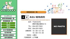 スクリーンショット 2019-02-06 9.38.58.png