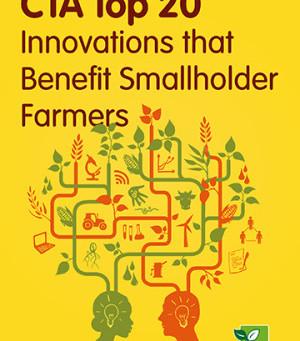 Les innovations agricoles en images