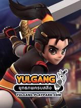 Yulgang