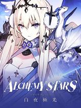 Alchemy Stars.png