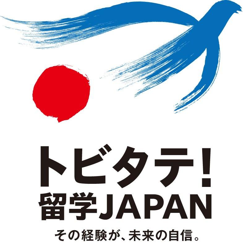 Ryugaku-JAPAN_Logojpg.jpg