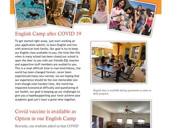 ワクチン接種オプション有り  American Life & English Camp