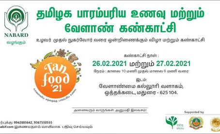 Tamilnadu Food and Agricultural Expo