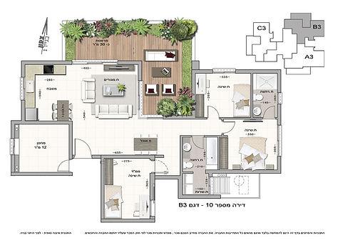 תכנית מכר דירה