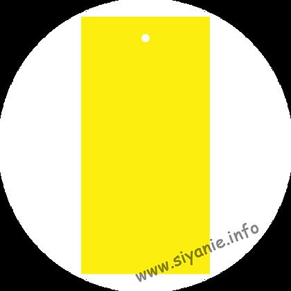 Желтые клеевые ловушки 5 шт.