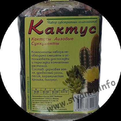 Грунт для кактусов купить