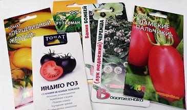 Семена Мязина, семена Биотехника, семена Гавриш, огурец Герман