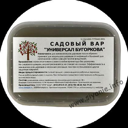 Садовый вар Универсал Бугоркова