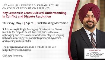 ACBA Kaplan Lecture.png