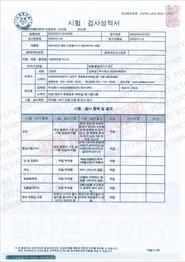 시험성적서 클린 비말용 마스크 (KF-AD, 대형)