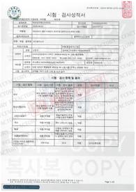 시험성적서 미쁘다 미세먼지 방역마스크 (KF94, 대형)