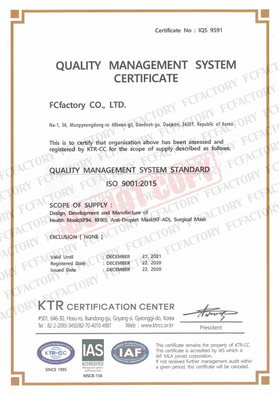 ISO 9001:2015 (ENG)