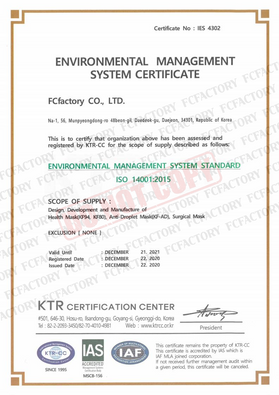 ISO 14001:2015 (ENG)