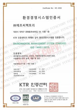 ISO 14001:2015 (KOR)