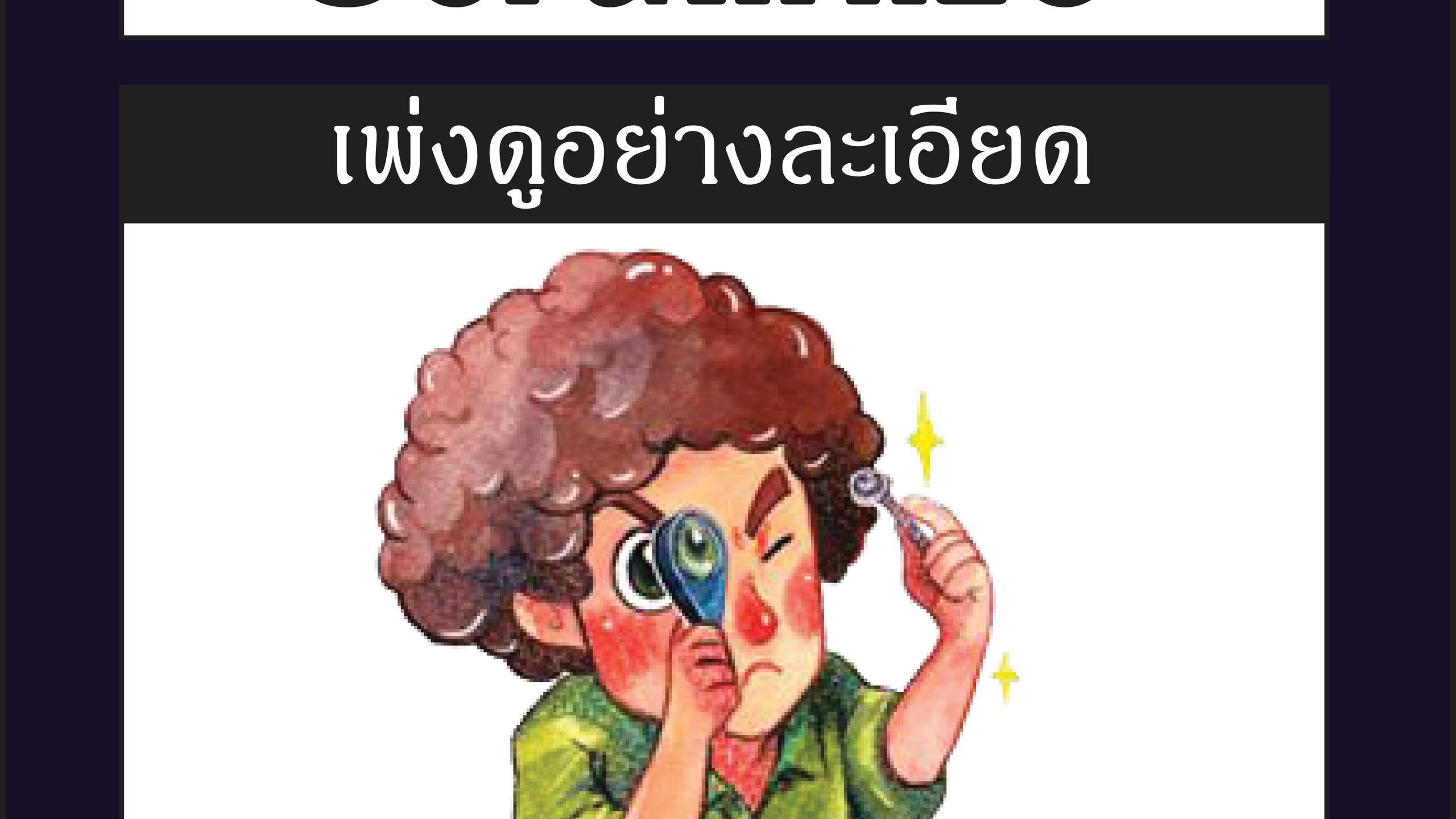 sticker_-01