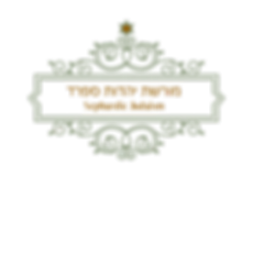 Sephardic Judaism Logo
