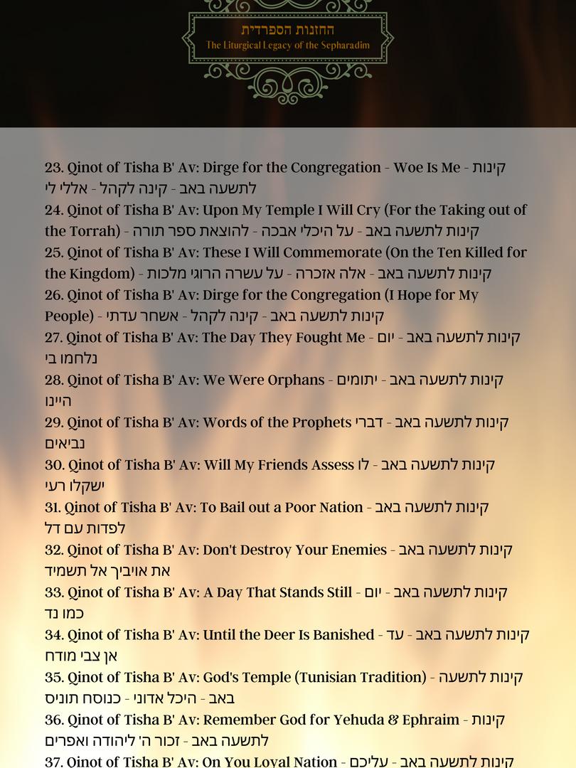 Track List Tisha B'Av 2