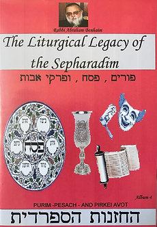 Purim, Pesach, Pirkei Avot פורים, פסח, ופרקי אבות