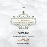 Yom Kippur .png