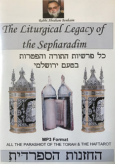 Parshiot Hatorah & Haftarot פרשיות התורה והפתרות