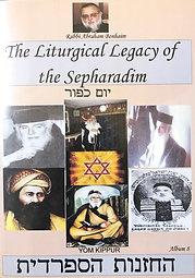 Yom Kippur יום כיפור