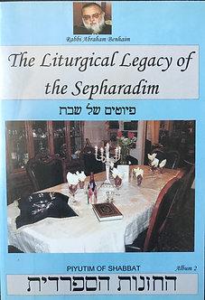Piyutim of Shabbat פיוטים של שבת