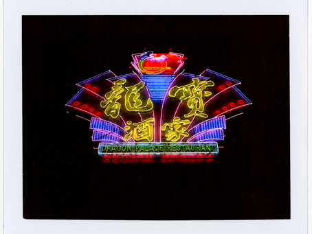What neon signs have we lost in recent years? 我們近年失去了甚麼霓虹招牌?