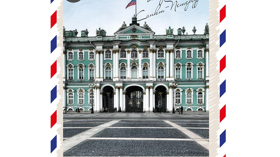 AR-открытка Зимний Дворец 02 - размер 10х15 см