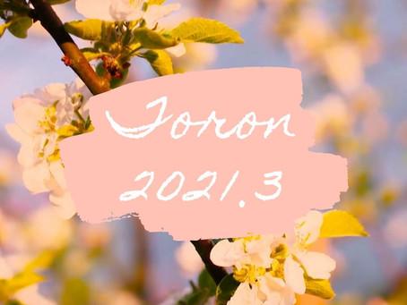 TORON★3月スケジュールと4月の予告とお知らせ