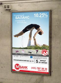 Image_vklad_vesna_yoga.jpg
